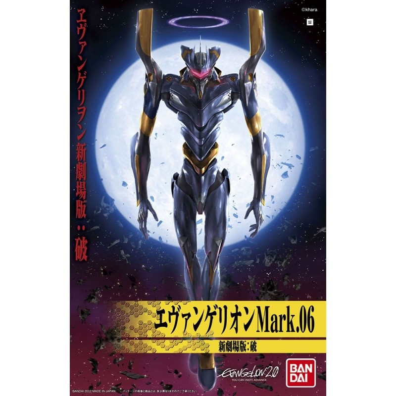 HIGH GRADE HG EVANGELION EVA 06 NEW MOVIE VERSION MODEL KIT ACTION FIGURE BANDAI