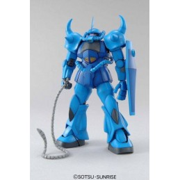 MASTER GRADE MG GUNDAM MS-07 GOUF VER 2.0 1/100 MODEL KIT