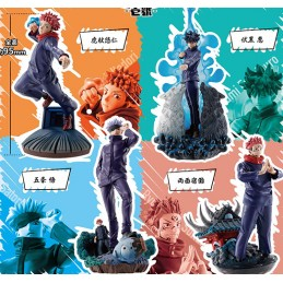 MEGAHOUSE PETITRAMA JUJUTSU KAISEN V.1 BOX SET 4 MINI FIGURE