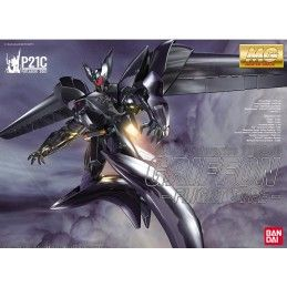 MASTER GRADE MG PATLABOR GRIFFON FLIGHT TYPE 1/100 MODEL KIT ACTION FIGURE