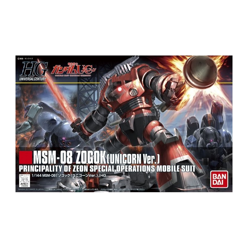 BANDAI HIGH GRADE HGUC GUNDAM MSM-08 ZOGOK UNICORN VER 1/144 MODEL KIT