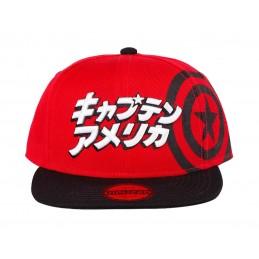 CAPPELLO BASEBALL CAP MARVEL CAPITAN AMERICA JAPANESE DIFUZED