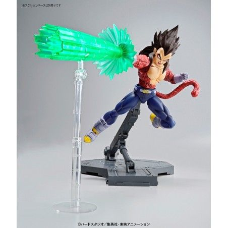 DRAGON BALL Z - RISE SUPER SAIYAN 4 VEGETA MODEL KIT FIGURE