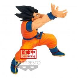 BANPRESTO DRAGON BALL SUPER ZENKAI SOLID GOKU STATUE FIGURE
