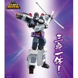 SRC SUPER ROBOT CHOGOKIN GAOGAIGAR BIG VOLFOGG ACTION FIGURE