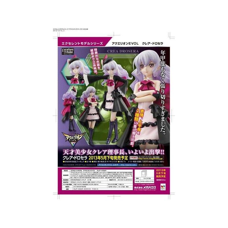MEGAHOUSE AQUARION EVOL CLAIRE DROSERA EXCELLENT MODEL STATUE FIGURE