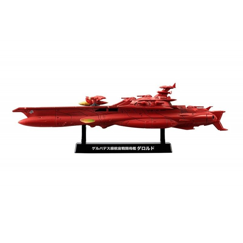 YAMATO STARBLAZERS 2199 COSMO FLEET SPECIAL ASTRO CARRIER DAROLD FIGURE