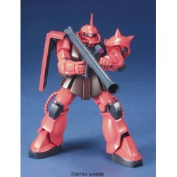HIGH GRADE HGUC MS-06S ZAKU II CHAR CUSTOM 1/144 MODEL KIT BANDAI