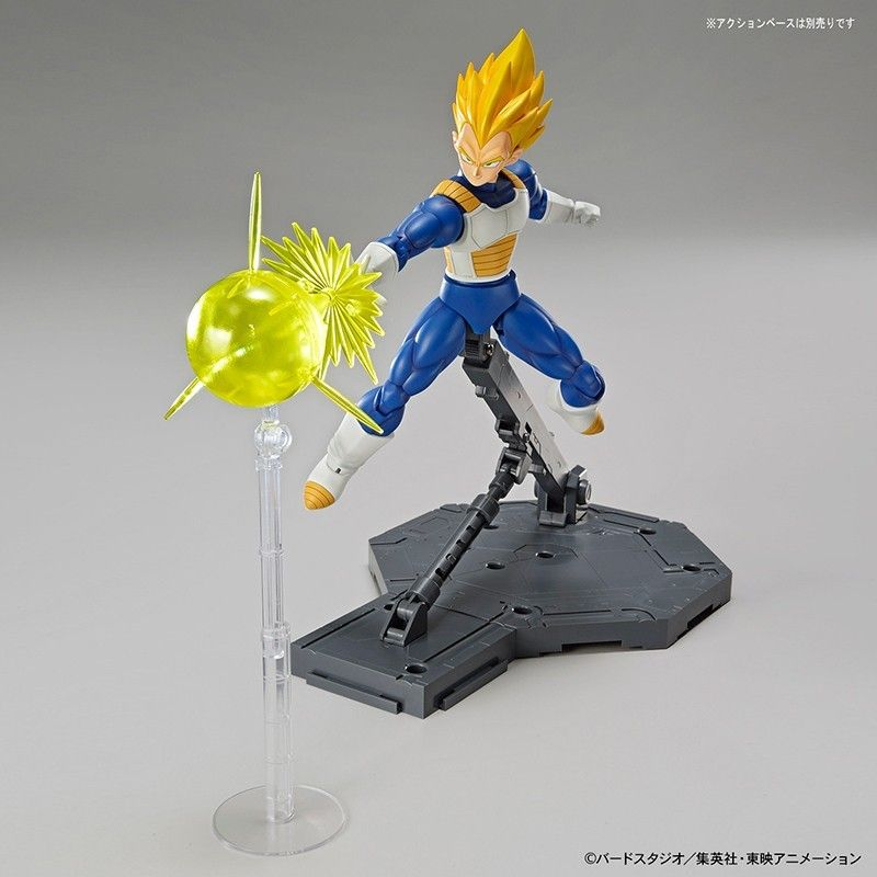 DRAGON BALL Z - RISE SUPER SAIYAN VEGETA MODEL KIT FIGURE BANDAI
