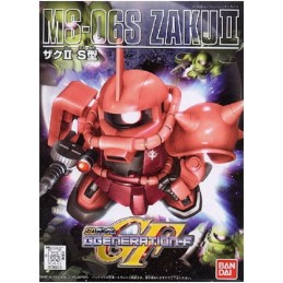 LEGEND BB GUNDAM ZAKU II MS-06S 10 CM MODEL KIT ACTION FIGURE BANDAI