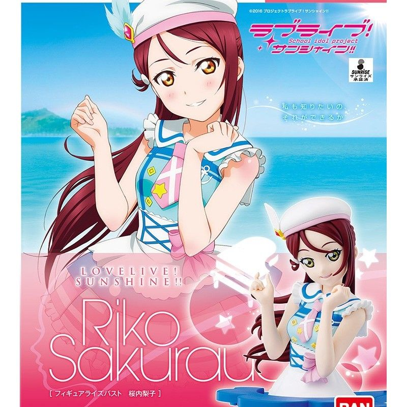 BANDAI FIGURE RISE LOVE LIVE - RIKO SAKURAUCHI BUST MODEL KIT ACTION FIGURE