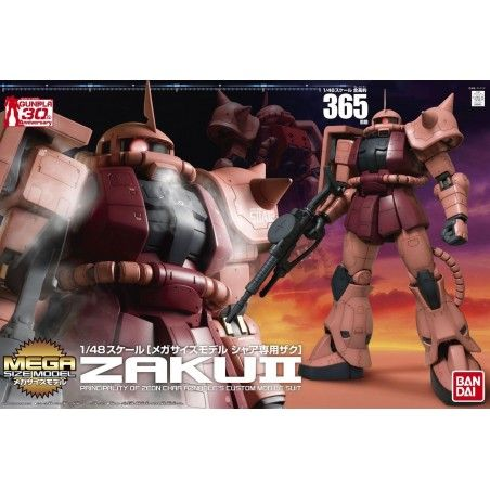 MEGA SIZE MODEL MSM GUNDAM MS-06S ZAKU II CHAR'S CUSTOM 1/48 MODEL KIT