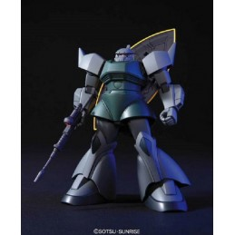 HIGH GRADE HGUC GUNDAM GELGOOG CANNON 1/144 MODEL KIT FIGURE BANDAI
