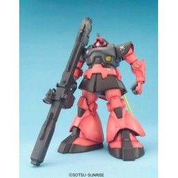 BANDAI MASTER GRADE MG GUNDAM RICK DOM 1/100 MODEL KIT ACTION FIGURE
