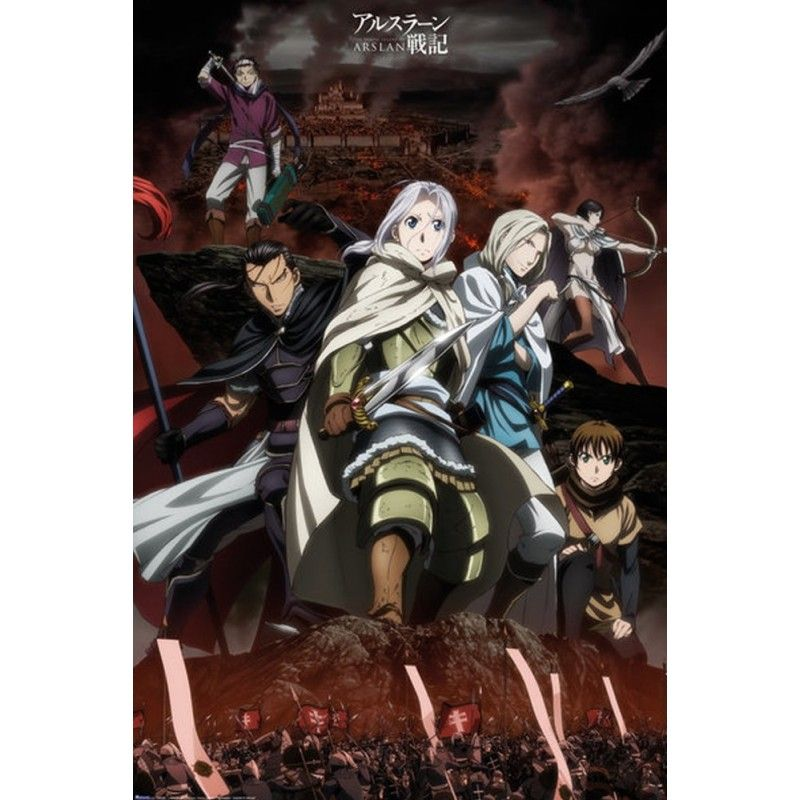 GB EYE LEGEND OF ARSLAN - BATTLE POSTER 60 X 90 CM