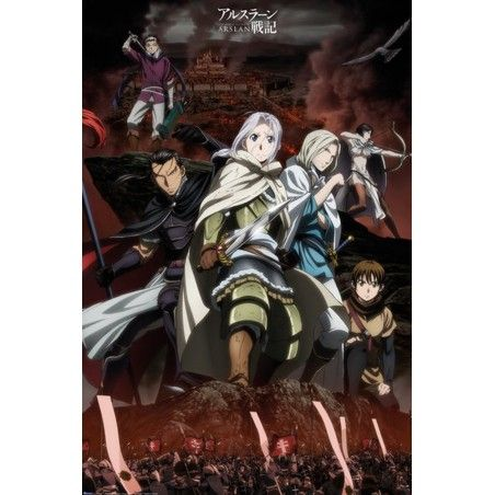 LEGEND OF ARSLAN - BATTLE POSTER 60 X 90 CM