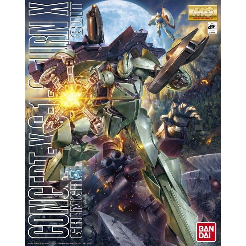 MASTER GRADE MG GUNDAM CONCEPT TURN X 1/100 MODEL KIT ACTION FIGURE BANDAI