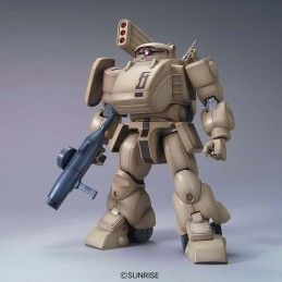 BANDAI ATM-03 FATTY GROUND CUSTOM 1/20 MODEL KIT ACTION FIGURE
