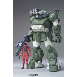ATM-09-ST SCOPEDOG BERKOFF SQUAD 1/20 MODEL KIT ACTION FIGURE BANDAI