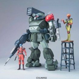 BANDAI ATM-09-RSC SCOPEDOG RED SHOULDER CUSTOM 1/20 MODEL KIT ACTION FIGURE