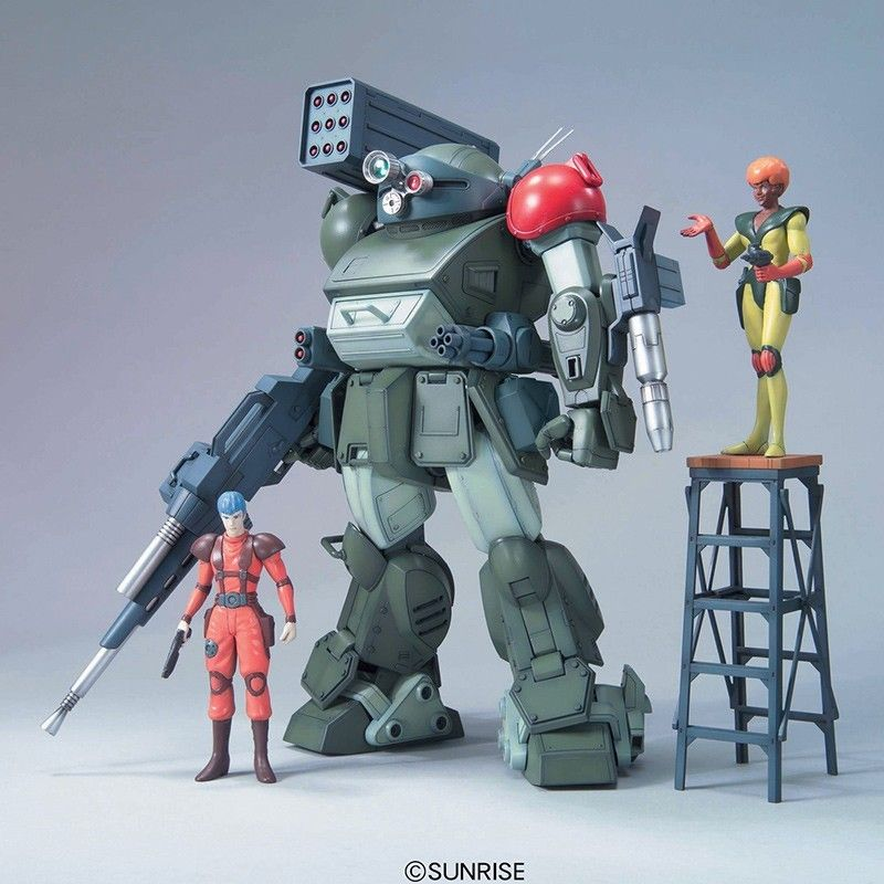 ATM-09-RSC SCOPEDOG RED SHOULDER CUSTOM 1/20 MODEL KIT ACTION FIGURE BANDAI