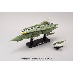 YAMATO 2199 MIDDLE CARRIER KISKA 1/1000 MODEL KIT ACTION FIGURE BANDAI