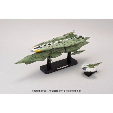 YAMATO 2199 MIDDLE CARRIER KISKA 1/1000 MODEL KIT ACTION FIGURE