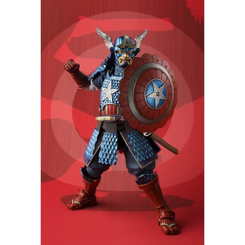 BANDAI MARVEL SAMURAI CAPTAIN AMERICA ACTION FIGURE