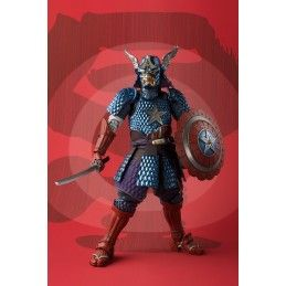 MARVEL SAMURAI CAPTAIN AMERICA ACTION FIGURE