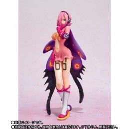 ONE PIECE - REIJU FIGUARTS ZERO FIGURE