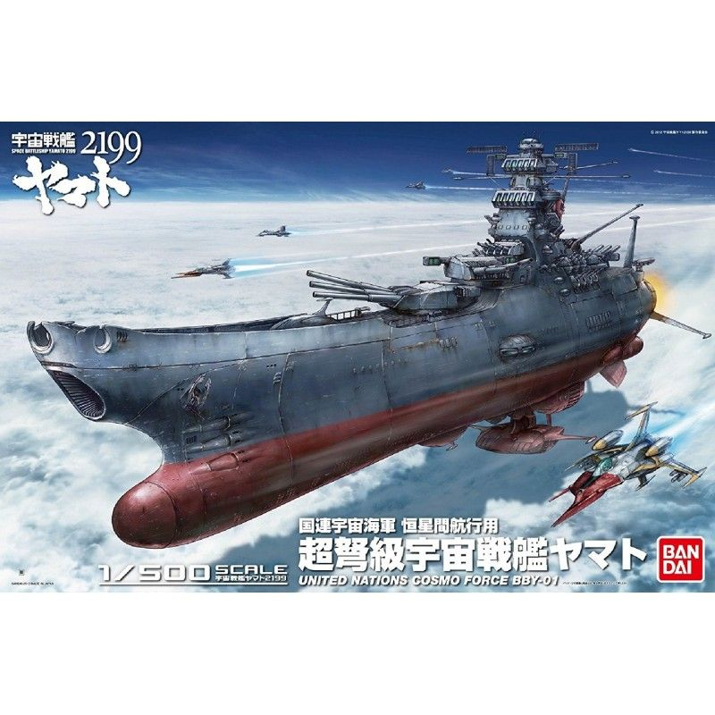 SPACE BATTLESHIP YAMATO 2199 1/500 MODEL KIT ACTION FIGURE BANDAI