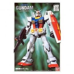 FIRST GRADE FG GUNDAM RX-78-2 1/144 MODEL KIT FIGURE