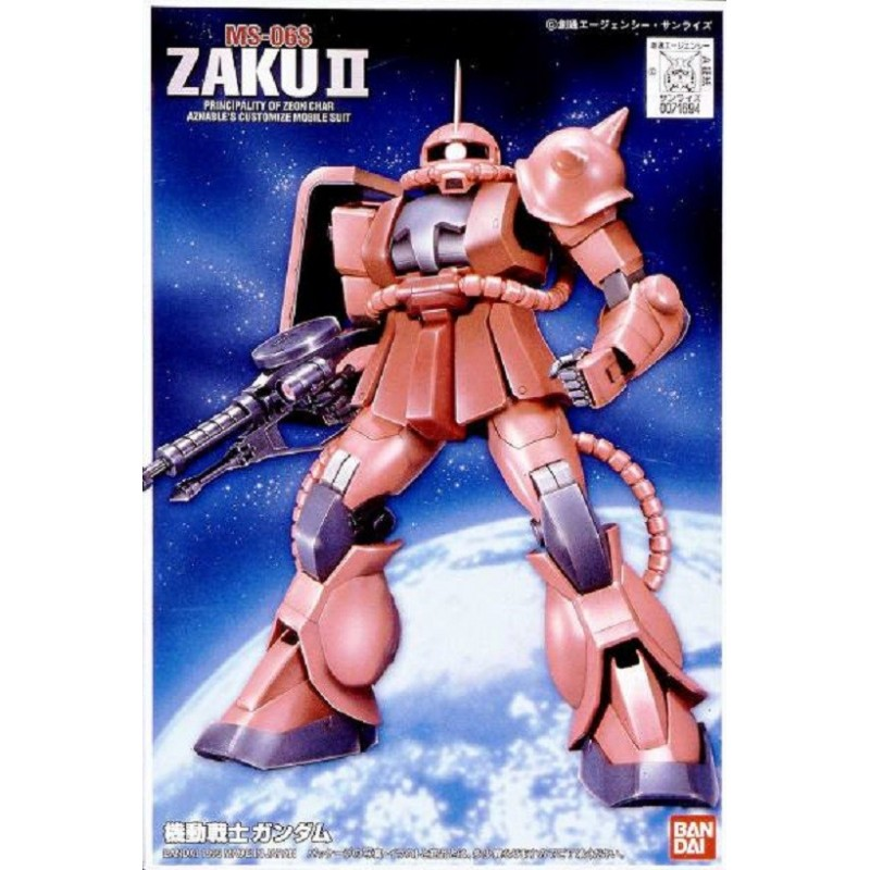 BANDAI FIRST GRADE FG GUNDAM ZAKU CHAR'S 1/144 MODEL KIT FIGURE