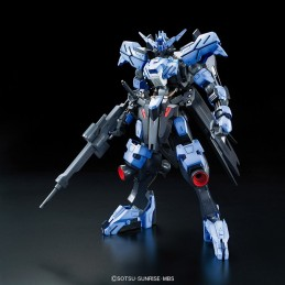 ORPHANS GUNDAM VIDAR LUPUS FULL MECHANICS 1/100 MODEL KIT ACTION FIGURE