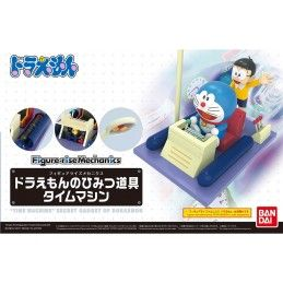 BANDAI DORAEMON RISE MECHANICS - TIME MACHINE MODEL KIT ACTION FIGURE