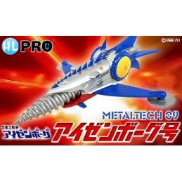 IZENBORG METALTECH 09 DINOSAUR WAR HLPRO ACTION FIGURE