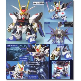 LEGEND BB GUNDAM STRIKE FREEDOM 10 CM MODEL KIT ACTION FIGURE BANDAI