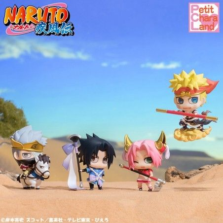 NARUTO PETIT CHARA SAIYUKI SERIES SET MINI FIGURE