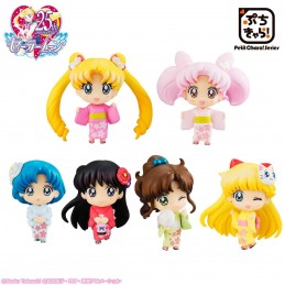 SAILOR MOON PETIT CHARA CHERR B FEST ACTION FIGURE MEGAHOUSE