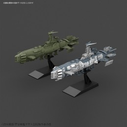 YAMATO MECHA COLLECTION GUYZENGUN 2 SHIPS SET MODEL KIT FIGURE BANDAI