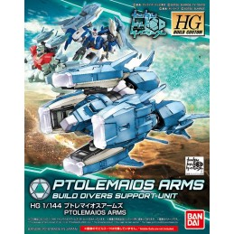 HIGH GRADE HGBC GUNDAM PTOLEMAIOS ARMS BUILD DIVERS SUPPORT UNIT 1/144 MODEL KIT