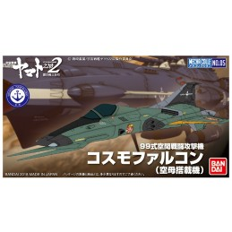 YAMATO MECHA COLLECTION TYPE 99 COSMO FALCON SHIP MODEL KIT FIGURE