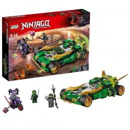 LEGO NINJAGO NIGHTCRAWLER NINJA 70641