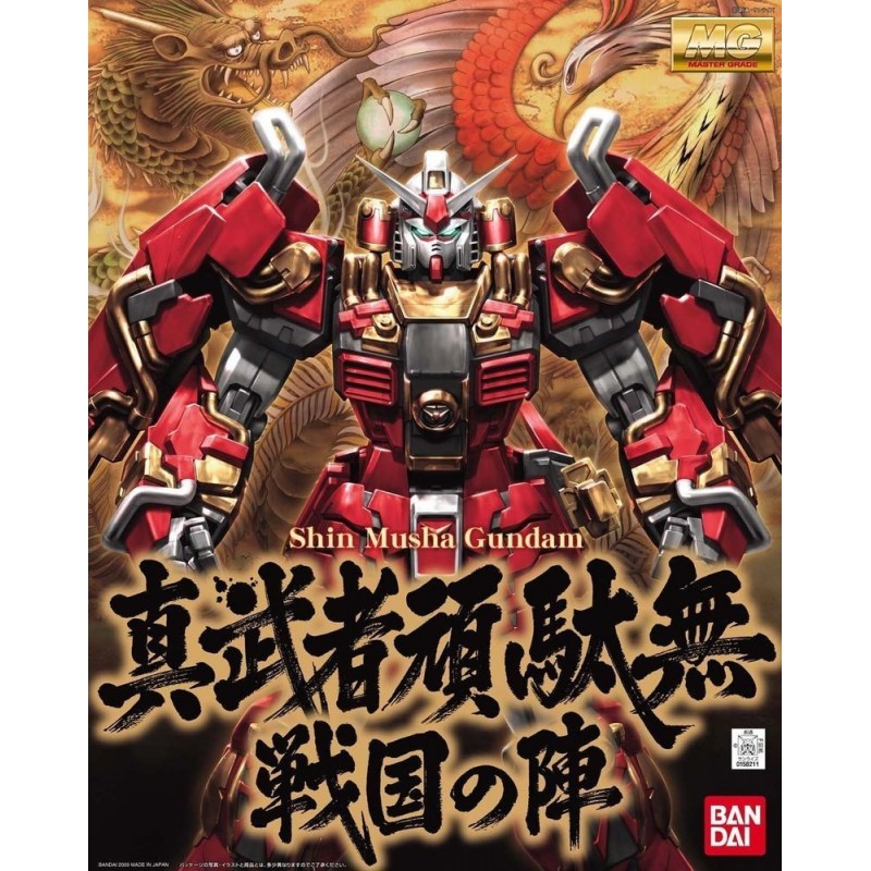 BANDAI MASTER GRADE MG GUNDAM SHIN MUSHA SENGOKU NO JIN 1/100 MODEL KIT
