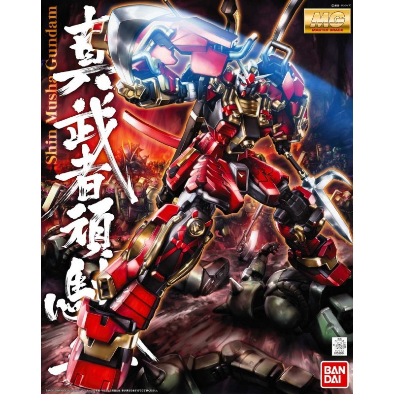 BANDAI MASTER GRADE MG GUNDAM SHIN MUSHA 1/100 MODEL KIT