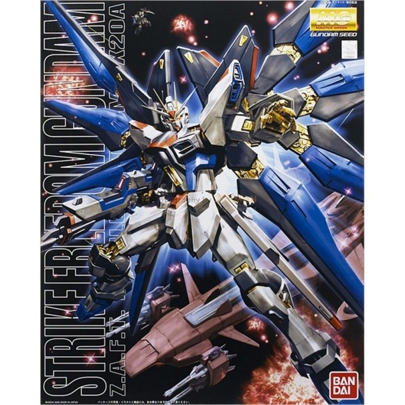 BANDAI MASTER GRADE MG GUNDAM STRIKE FREEDOM 1/100 MODEL KIT