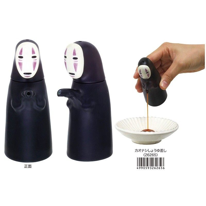 STUDIO GHIBLI SPIRITED AWAY SOY SAUCE DISPENSER FIGURE