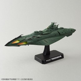 YAMATO 2202 IMPERIAL GARMILLAS WARSHIPS 1/1000 MODEL KIT FIGURE BANDAI