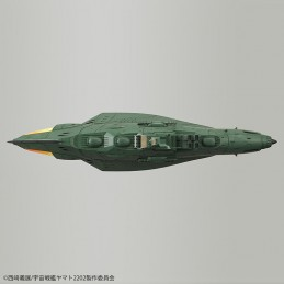 YAMATO 2202 IMPERIAL GARMILLAS WARSHIPS 1/1000 MODEL KIT FIGURE BANDAI