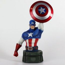 STAR ACE CAPTAIN AMERICA 20 CM RESIN BUST 1/6 FIGURE